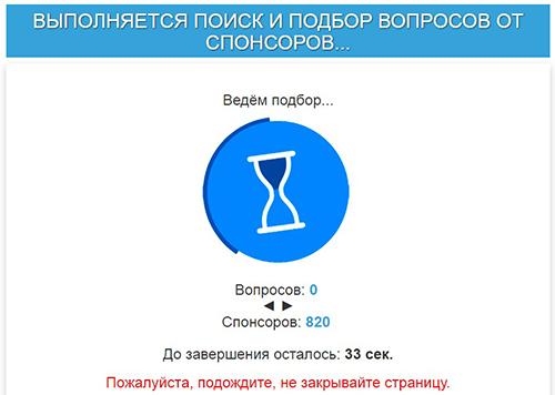 http://s5.uploads.ru/Krs9D.jpg