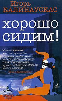 http://s5.uploads.ru/KwtiB.jpg