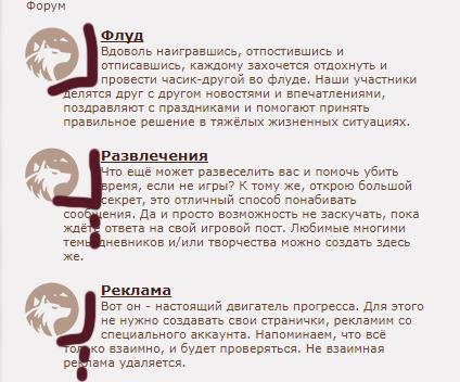 http://s5.uploads.ru/L0q5X.jpg