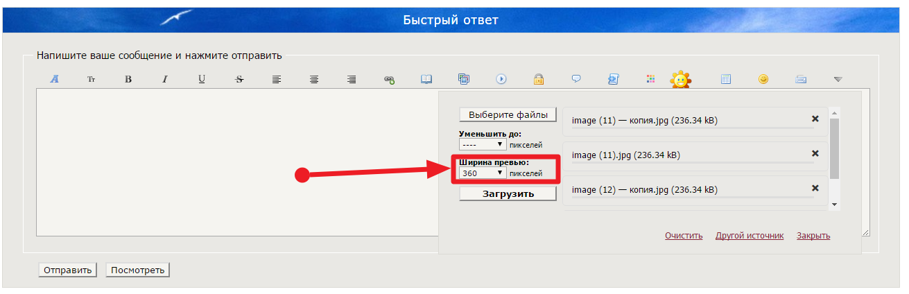 http://s5.uploads.ru/L7YKy.png