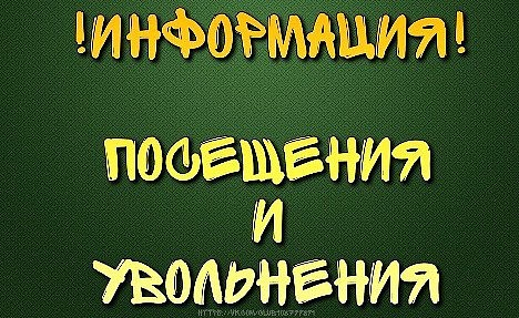 http://s5.uploads.ru/LDrGo.jpg