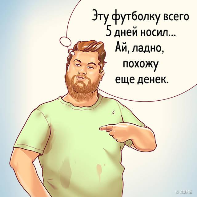 http://s5.uploads.ru/LHvIq.jpg