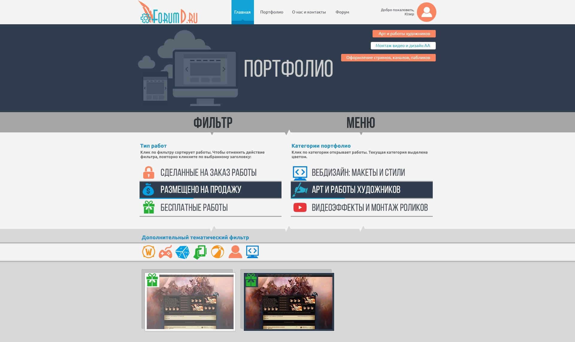 http://s5.uploads.ru/LotY4.jpg