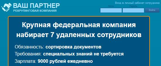 http://s5.uploads.ru/LvZ9Q.png