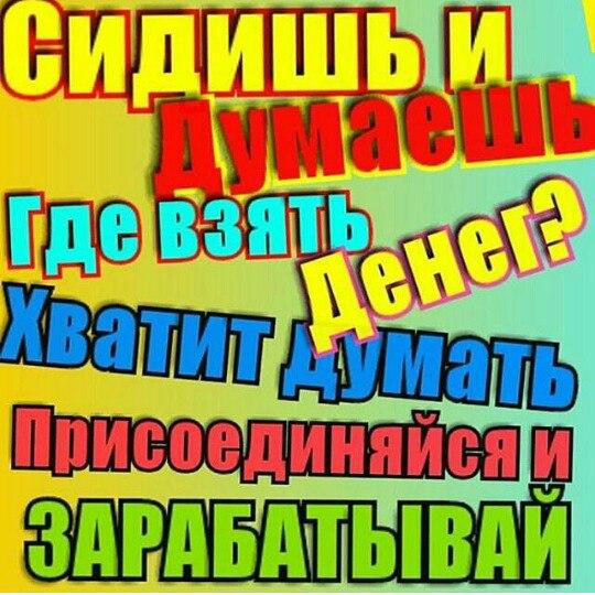http://s5.uploads.ru/LysjA.jpg