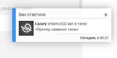 http://s5.uploads.ru/M8oHC.png