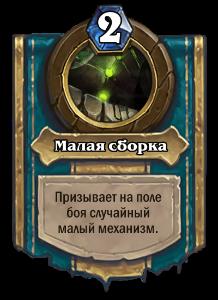 http://s5.uploads.ru/MBJUZ.png