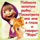 http://s5.uploads.ru/MJKEi.jpg