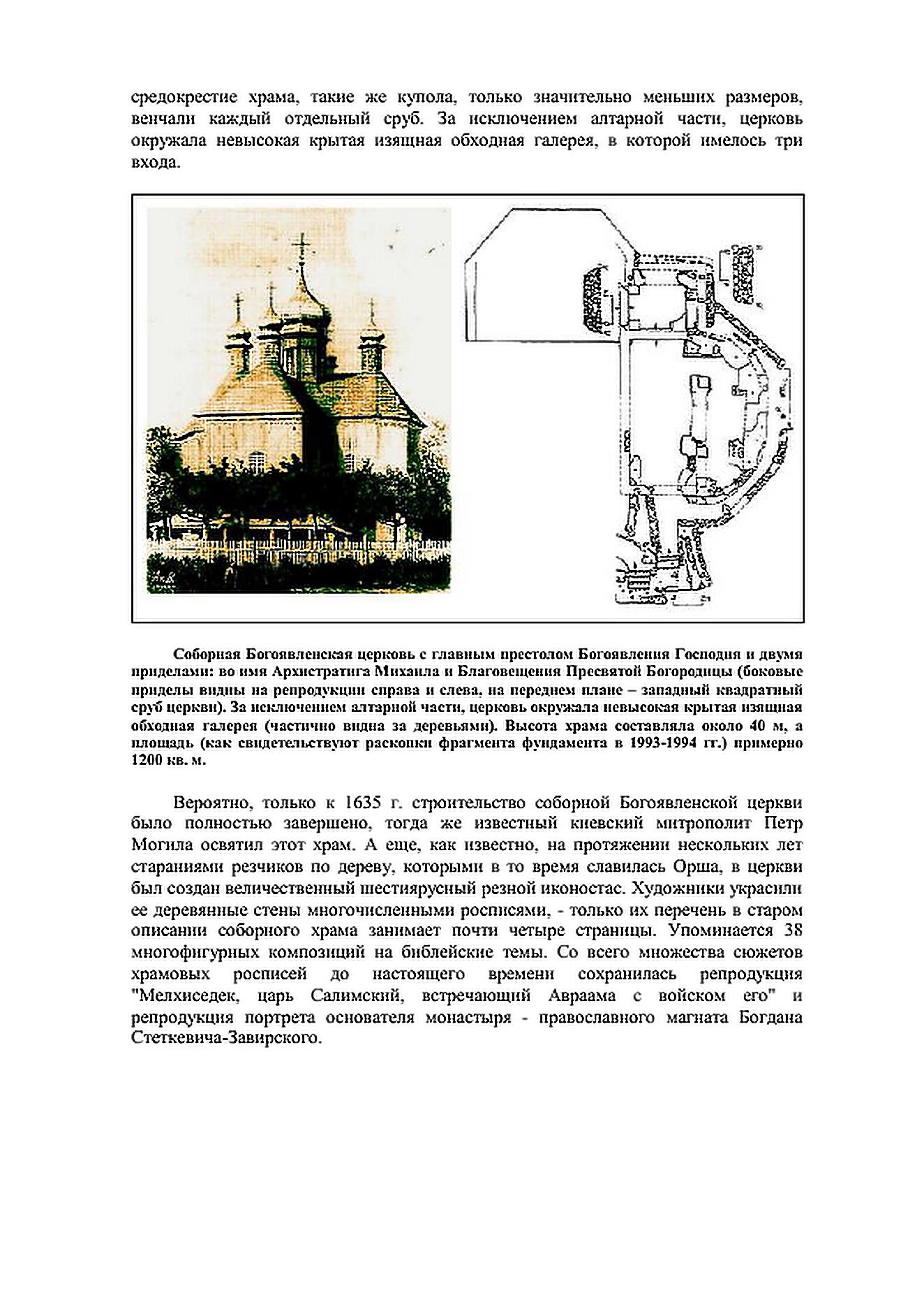 http://s5.uploads.ru/MnQlK.jpg
