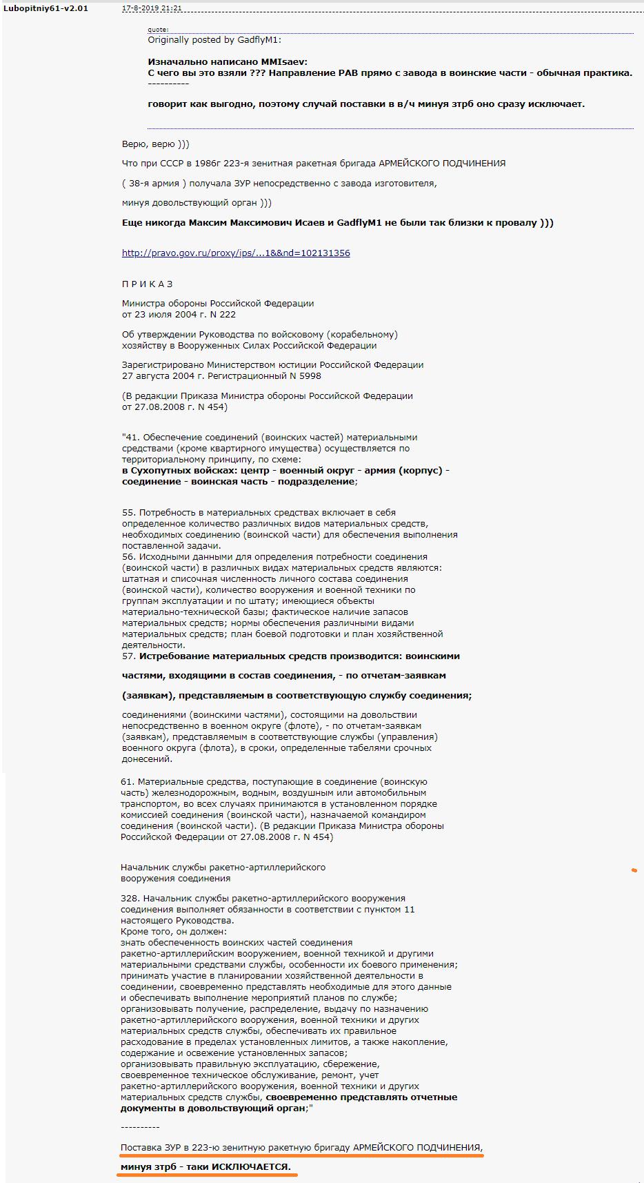 http://s5.uploads.ru/MzfUC.png