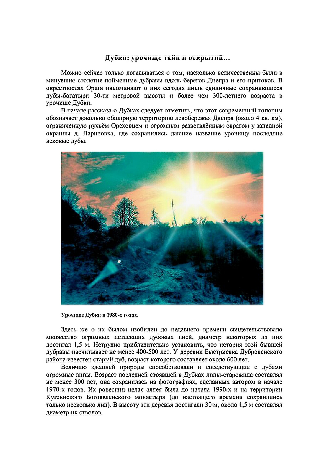http://s5.uploads.ru/NGfd5.jpg