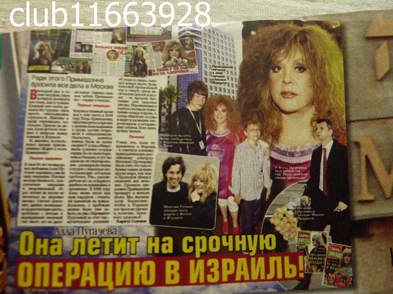 http://s5.uploads.ru/NhjGg.jpg
