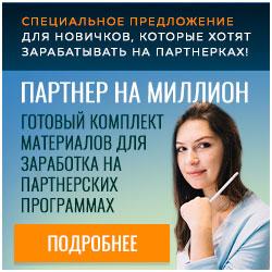 http://s5.uploads.ru/NimEw.jpg
