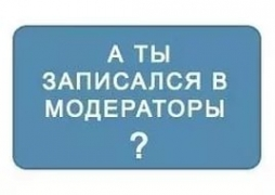 http://s5.uploads.ru/NntOe.jpg