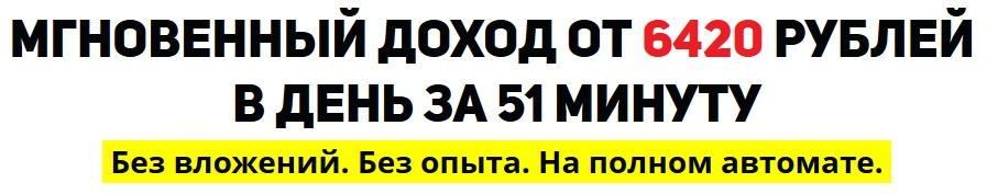 http://s5.uploads.ru/PIblS.jpg