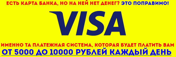 http://s5.uploads.ru/PYph9.png