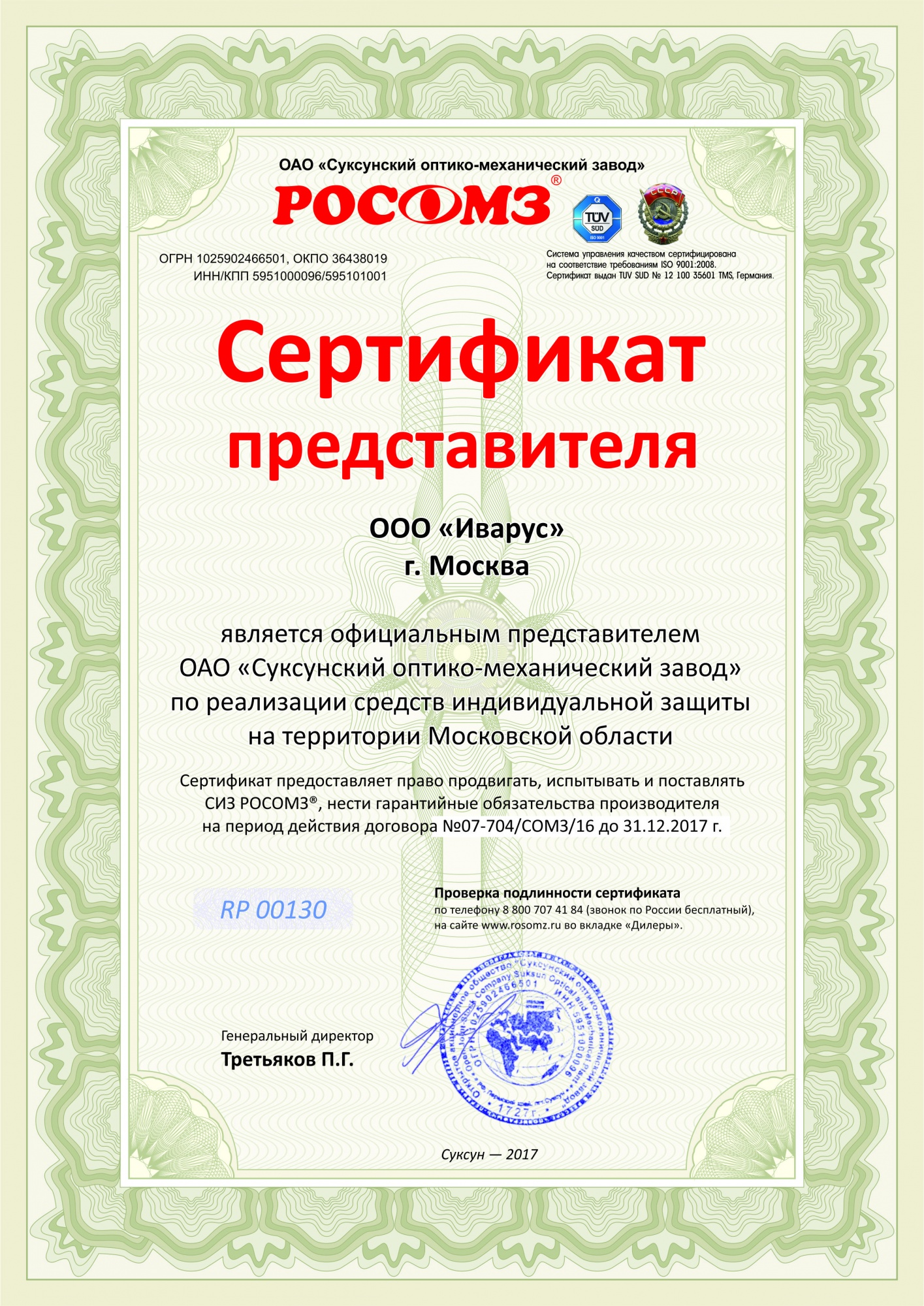 http://s5.uploads.ru/Qmdqa.jpg