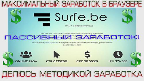 http://s5.uploads.ru/Qni0r.jpg