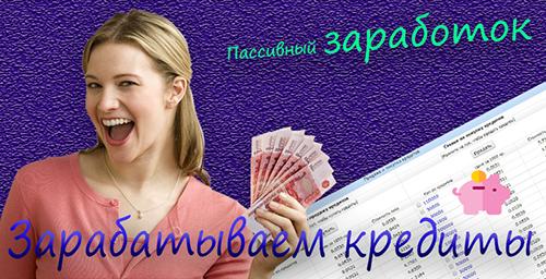 http://s5.uploads.ru/R6C1y.jpg