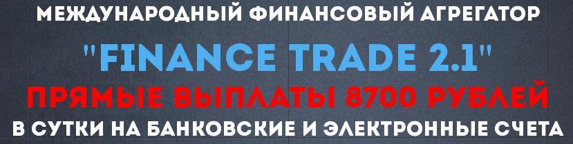 http://s5.uploads.ru/RTjBf.jpg