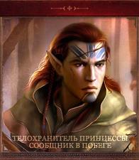 http://s5.uploads.ru/Rhick.png