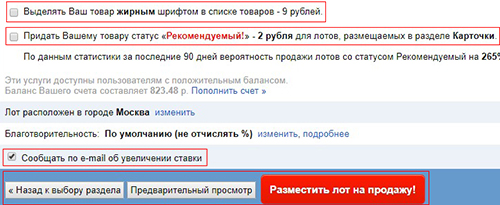 http://s5.uploads.ru/Ro4Kn.jpg