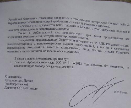 http://s5.uploads.ru/SDKL1.jpg