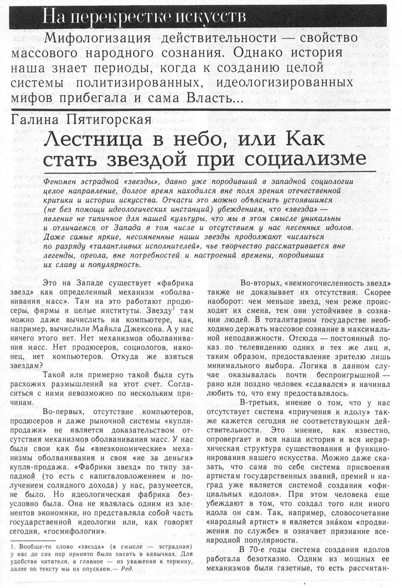 http://s5.uploads.ru/SM23q.jpg