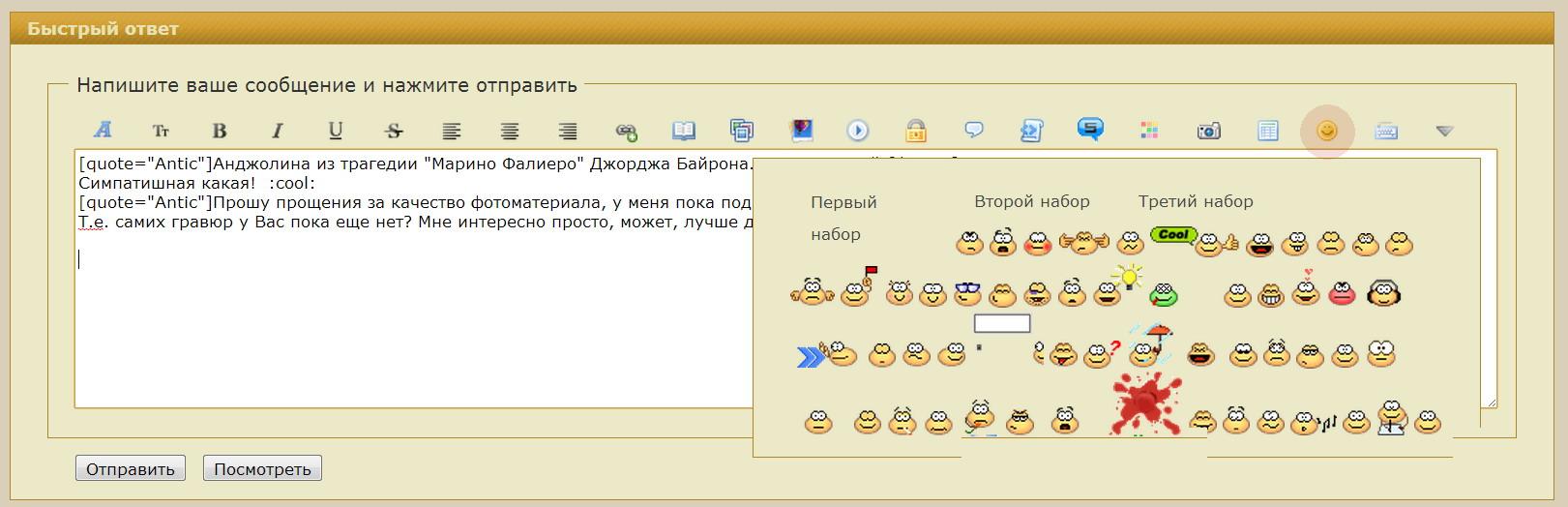 http://s5.uploads.ru/SNH8M.jpg