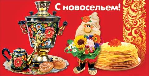 http://s5.uploads.ru/SbuxM.jpg