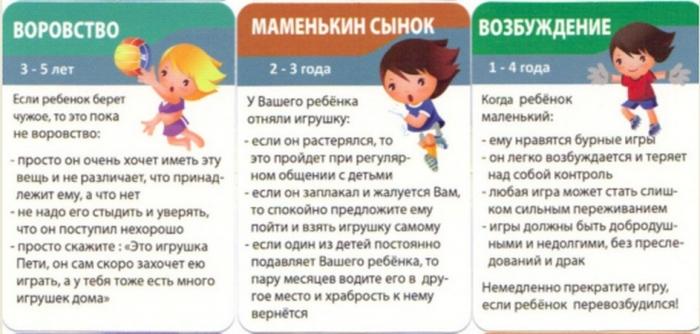 http://s5.uploads.ru/SeTbP.jpg