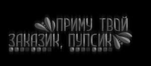 http://s5.uploads.ru/TGahZ.jpg