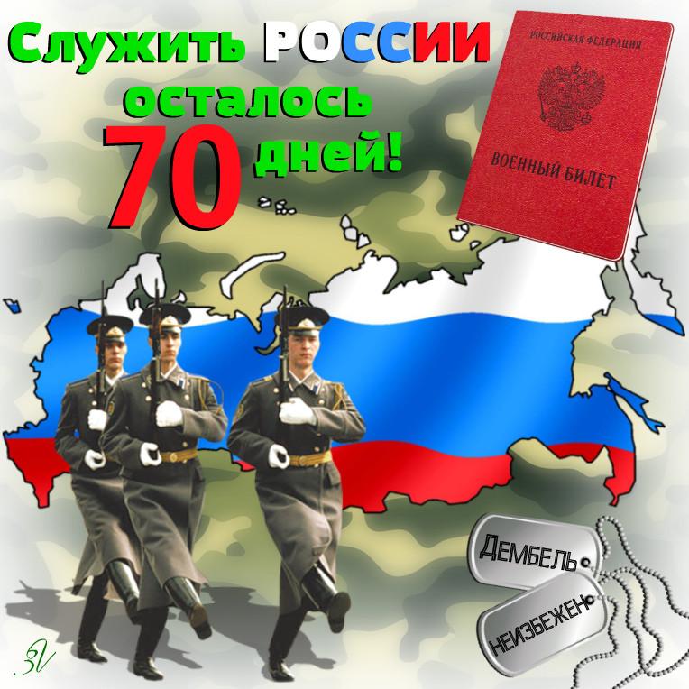 http://s5.uploads.ru/TShCX.jpg