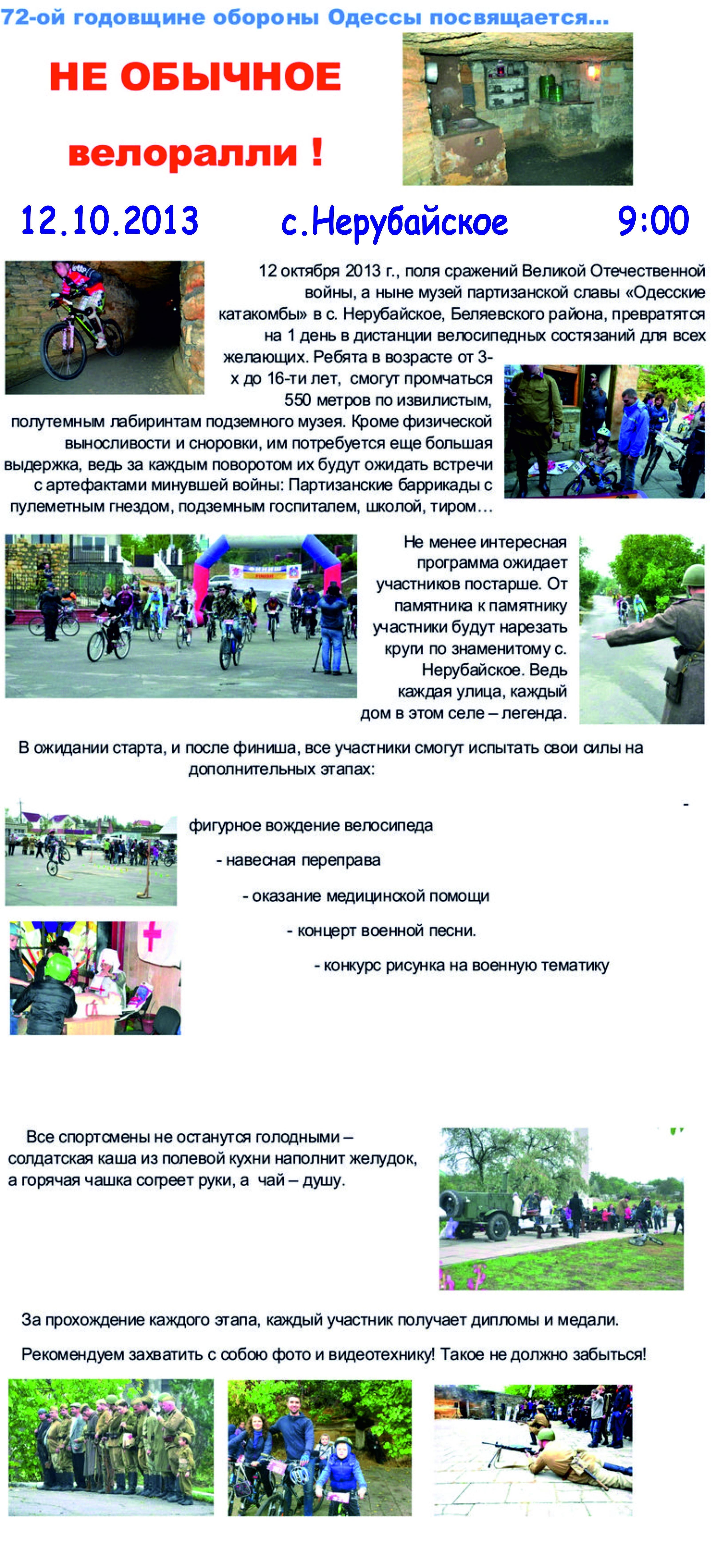 http://s5.uploads.ru/Tkmir.jpg