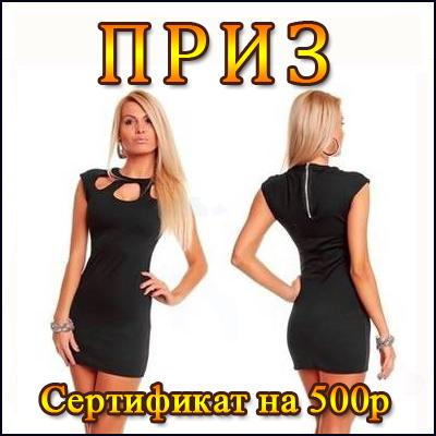 http://s5.uploads.ru/U6JKz.jpg