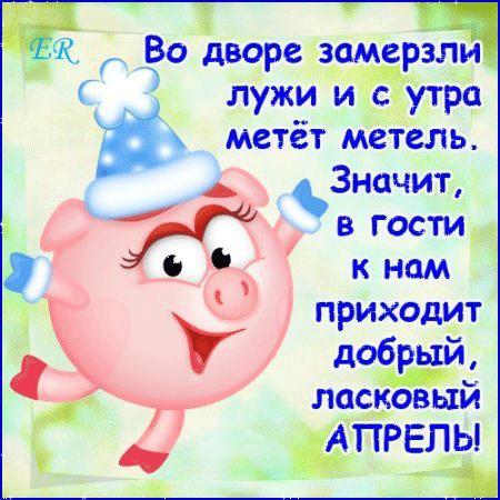 http://s5.uploads.ru/U6Vyf.jpg