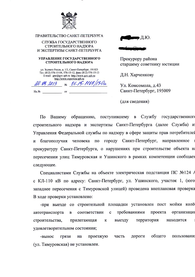 http://s5.uploads.ru/Uo6iA.jpg