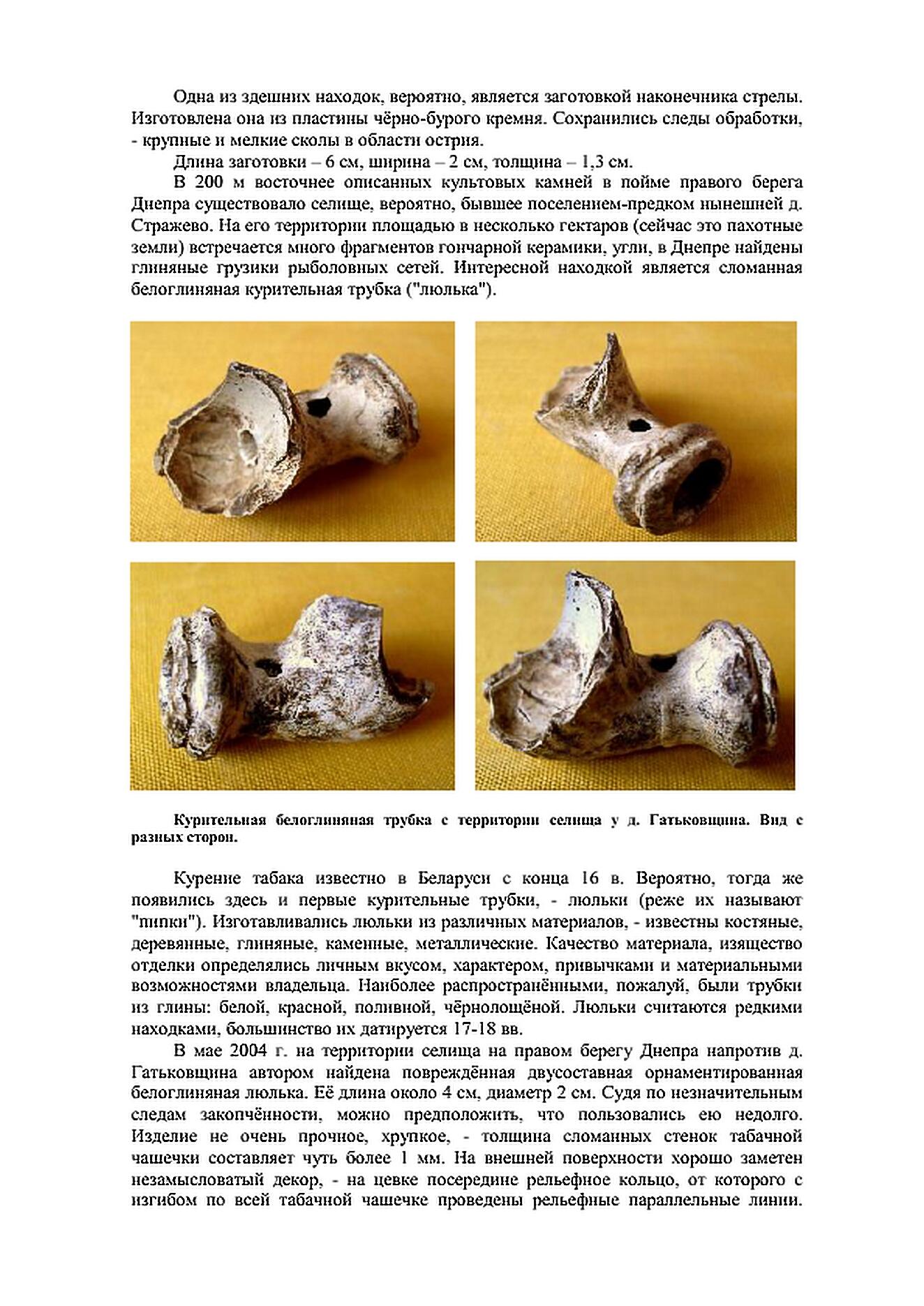 http://s5.uploads.ru/UxpnR.jpg