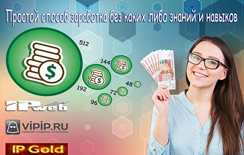 http://s5.uploads.ru/V0Py4.jpg
