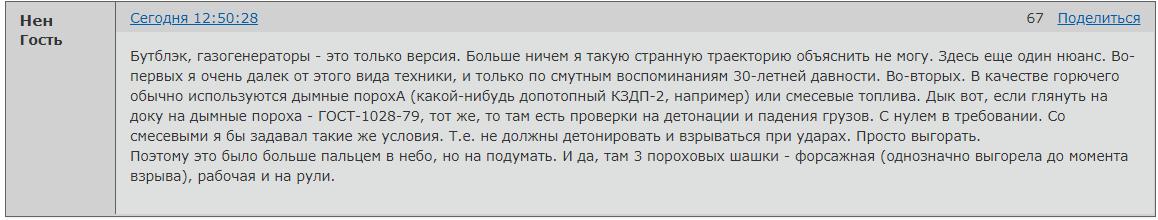 http://s5.uploads.ru/V6MRk.png