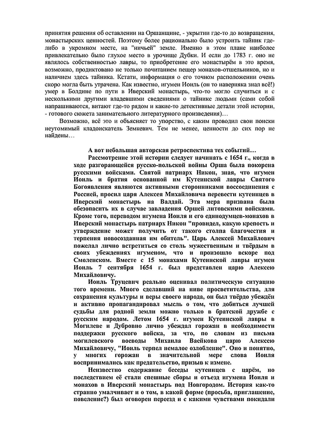 http://s5.uploads.ru/VGB9g.jpg