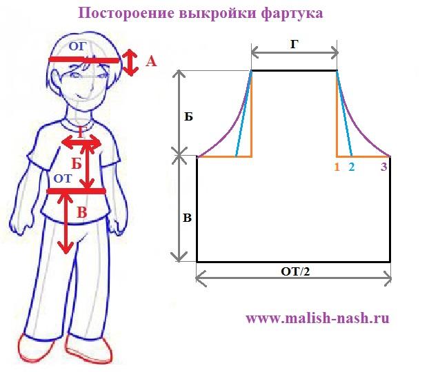 http://s5.uploads.ru/VOQC6.jpg