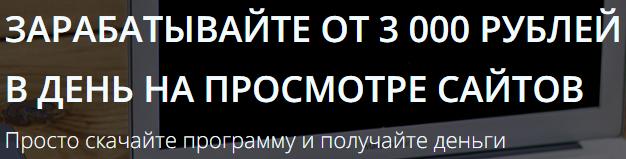 http://s5.uploads.ru/VQa6i.png