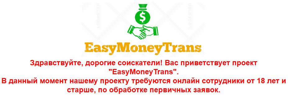 http://s5.uploads.ru/VatND.png