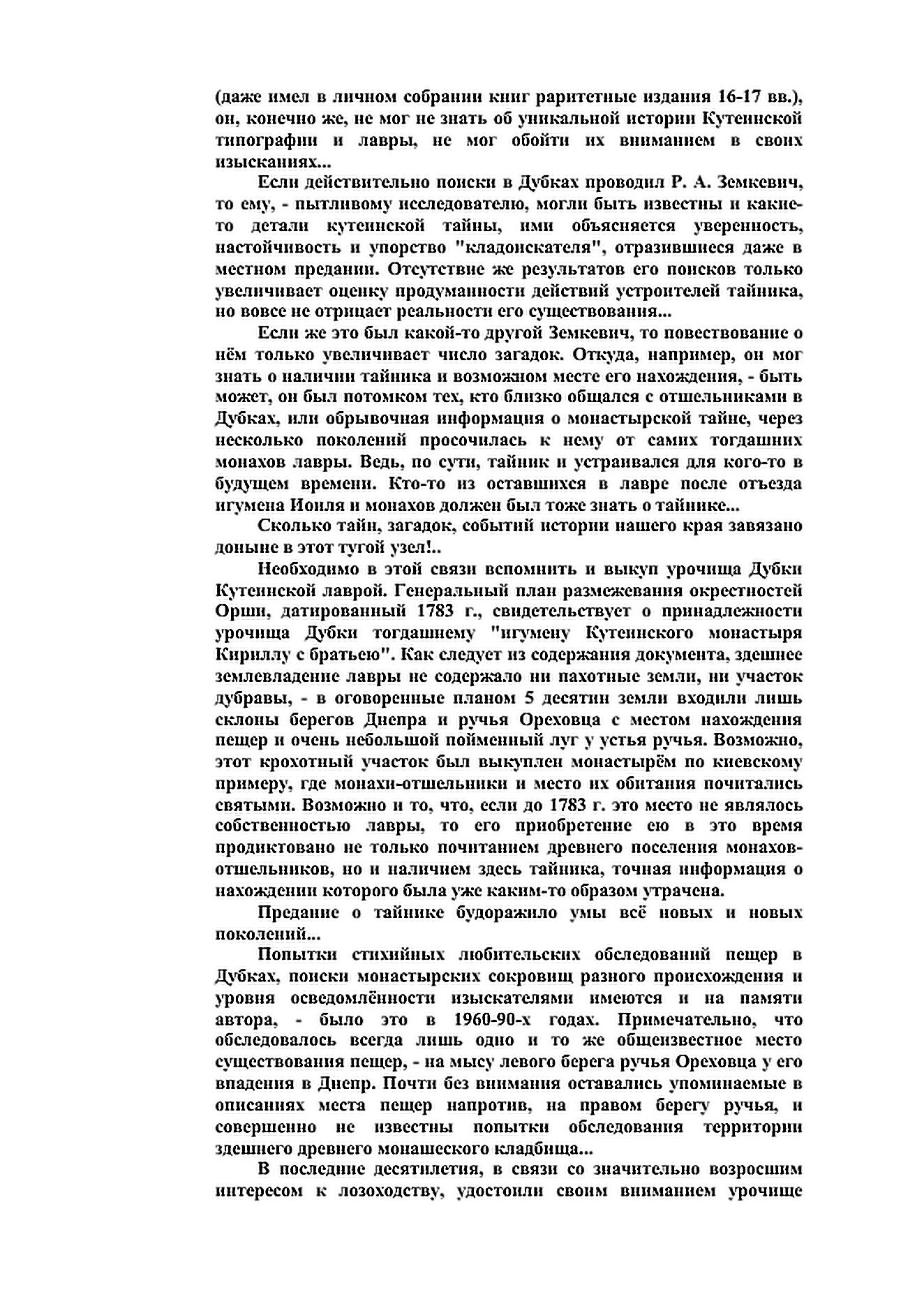http://s5.uploads.ru/W0pSm.jpg