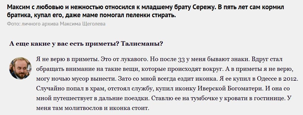 http://s5.uploads.ru/WVvNa.png