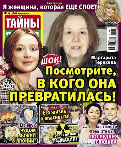http://s5.uploads.ru/WcNPV.jpg