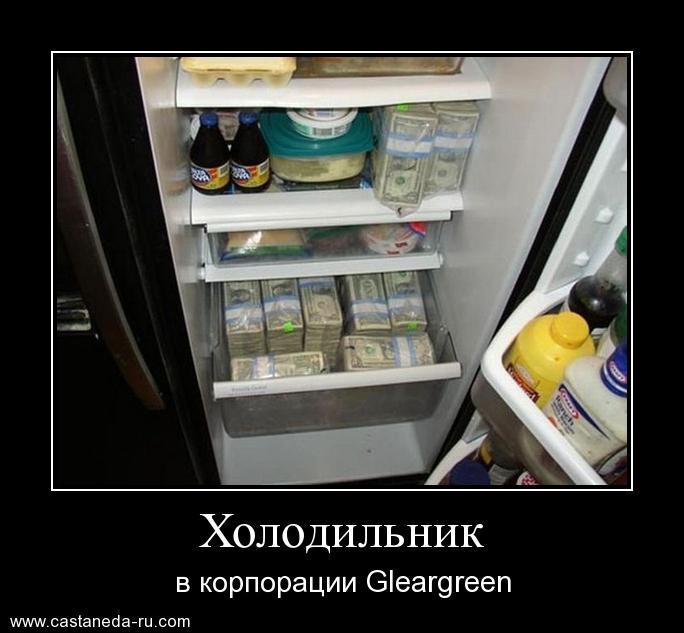 http://s5.uploads.ru/WqL2a.jpg