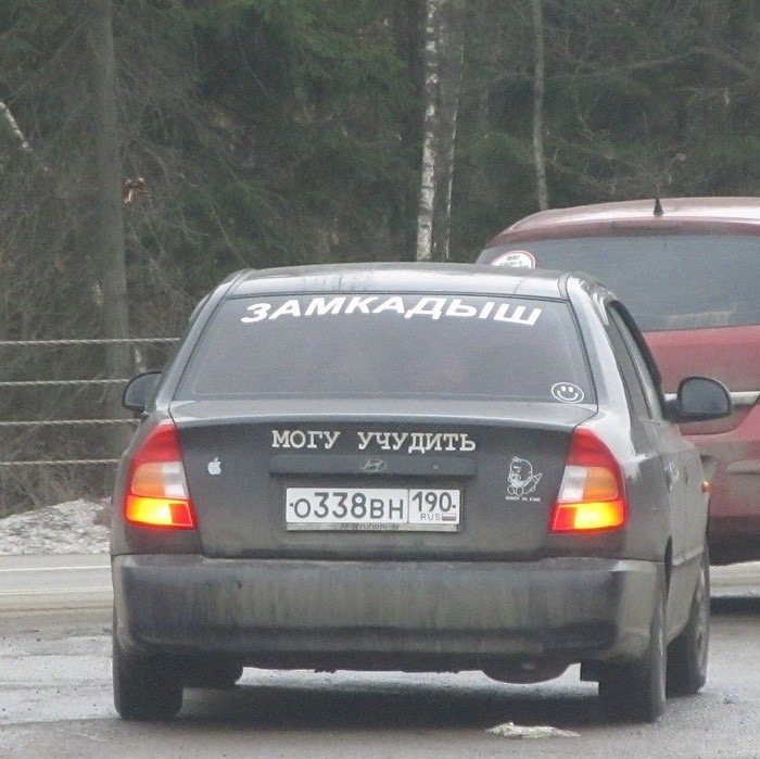 http://s5.uploads.ru/X2xYN.jpg