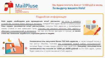 http://s5.uploads.ru/XakQ6.png